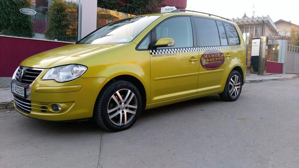 Mobil mit Bulgaria Transfer