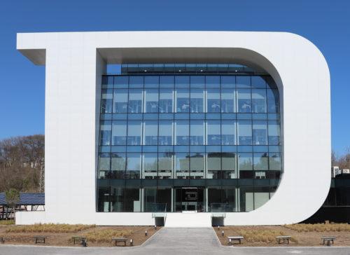 Das neue Behandlungszentrum – die ersten 6 Monate